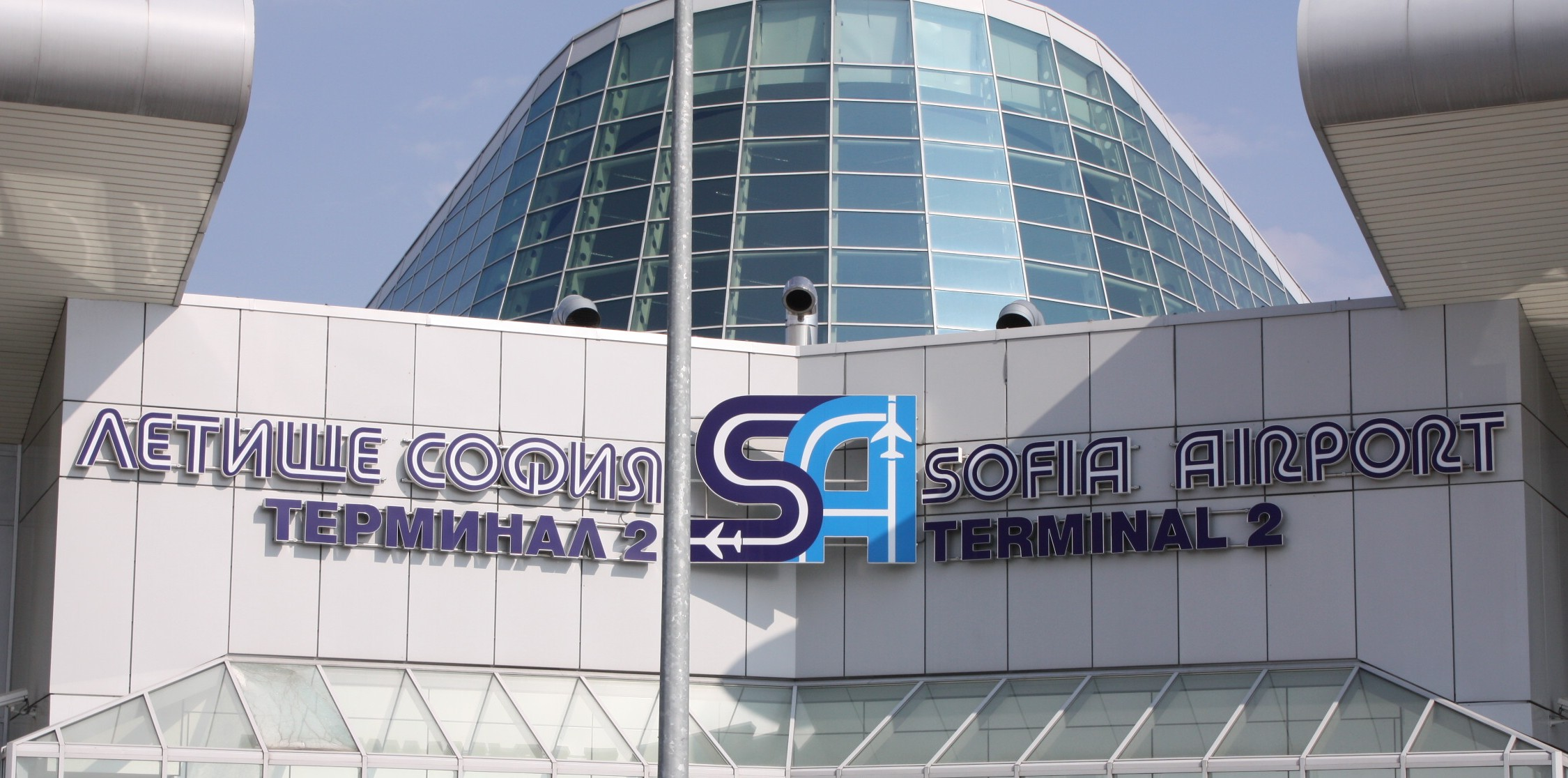 Sofia airport - downtown